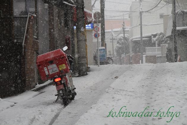 ときわ台、雪、郵便
