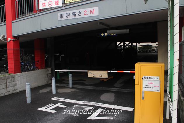 セントラルウェルネスクラブ ときわ台の駐車場入り口。