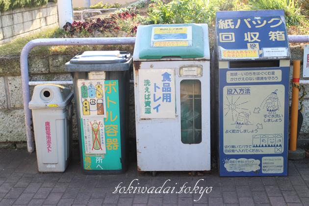 リサイクル ボックス【廃乾電池・ボトル容器(PETボトル除く)・食品用トレイ・紙パック】