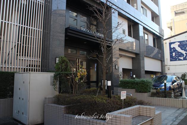 デュオ・スカーラ常盤台(DUO SCALA TOKIWADAI)