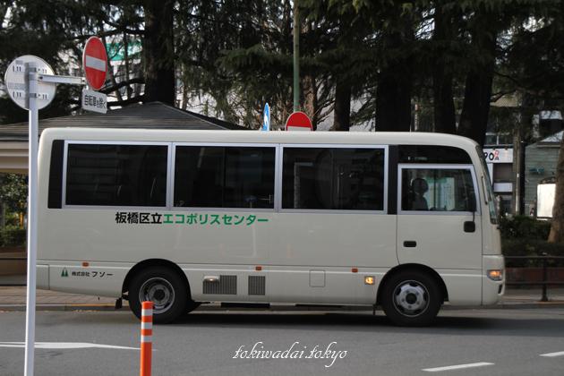 土日や祝日、夏休み期間限定の送迎バス