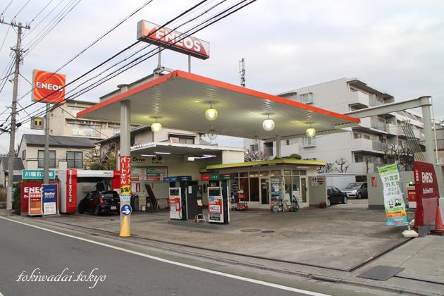 エネオス(ENEOS)Dr.Drive前野町店