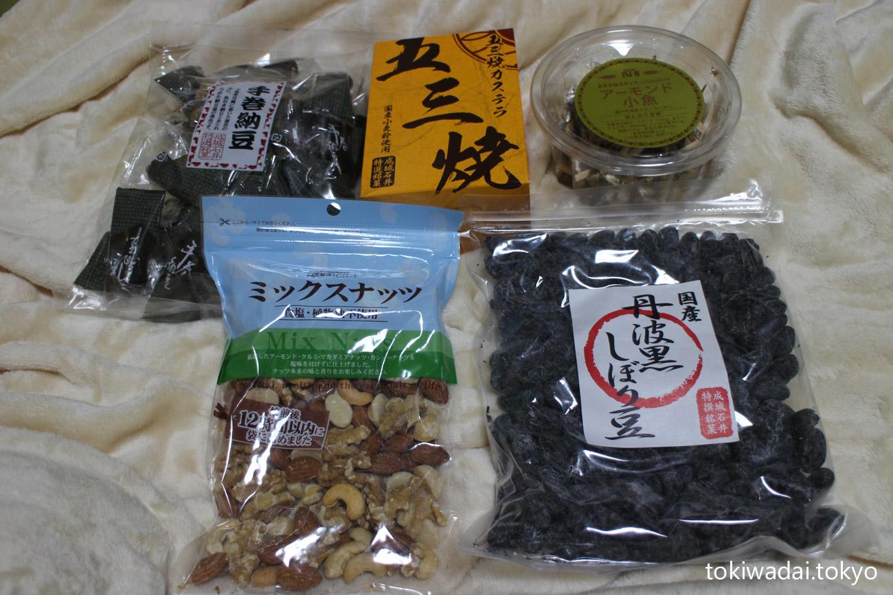 成城石井 エキアときわ台店、バイヤーおすすめのお菓子の詰め合わせ 限定100セット
