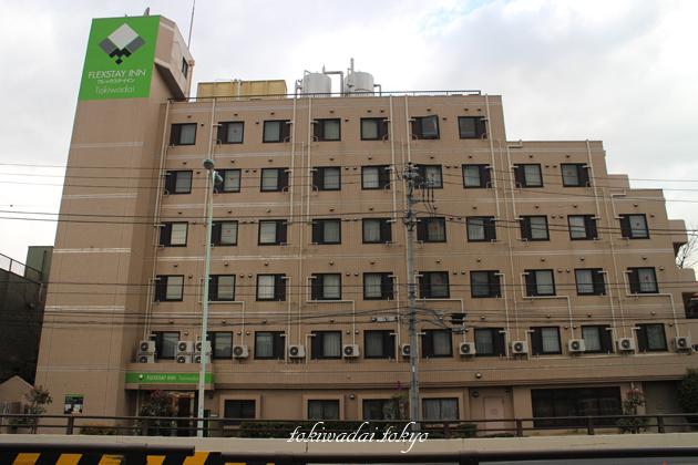 フレックステイイン常盤台(FLEX STAY INN Tokiwadai)は、ときわ台駅北口徒歩5分にあるホテルで、全室ミニキッチン・客室インターネット回線を完備しており、デイリー・ウィークリー・マンスリーの利用も可能です。