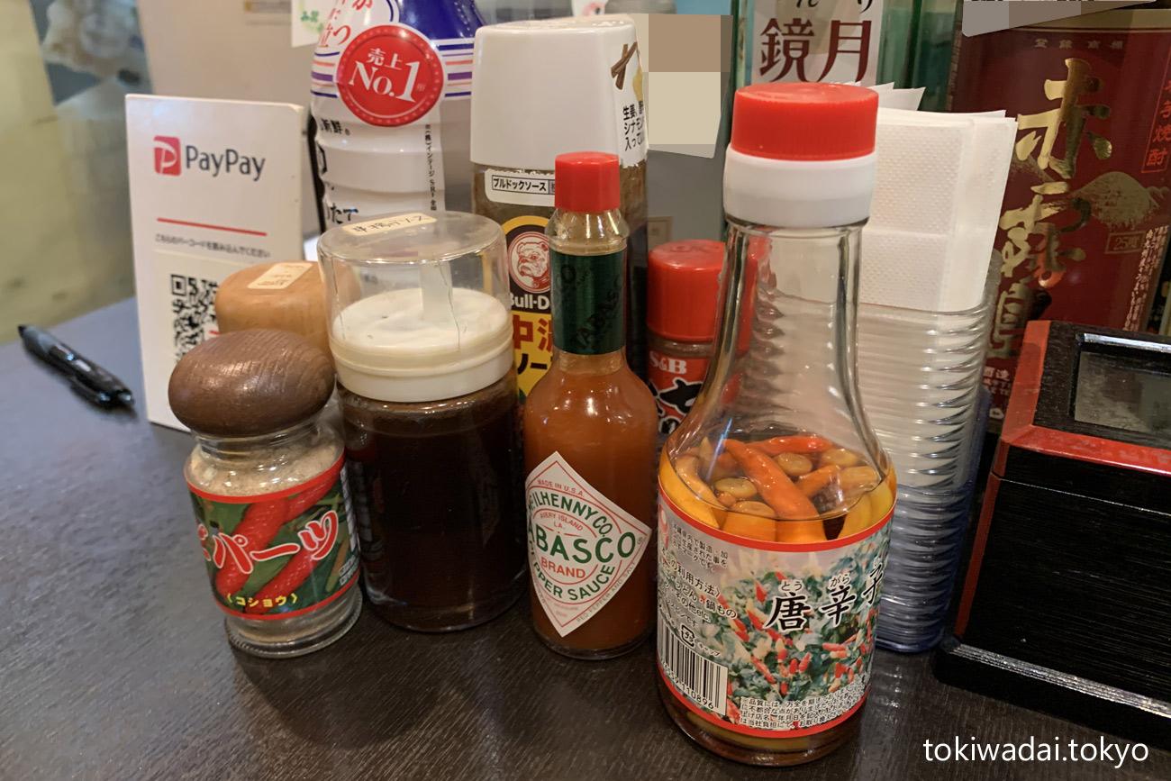 居酒屋 一生(いっしょう)、調味料