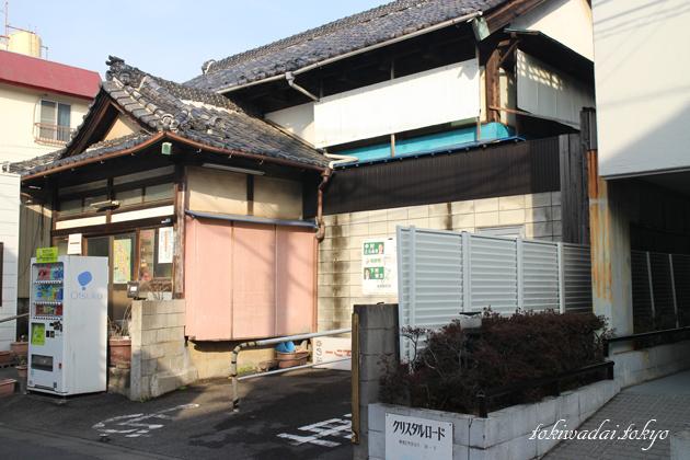 岩の湯【銭湯】東京都板橋区常盤台1
