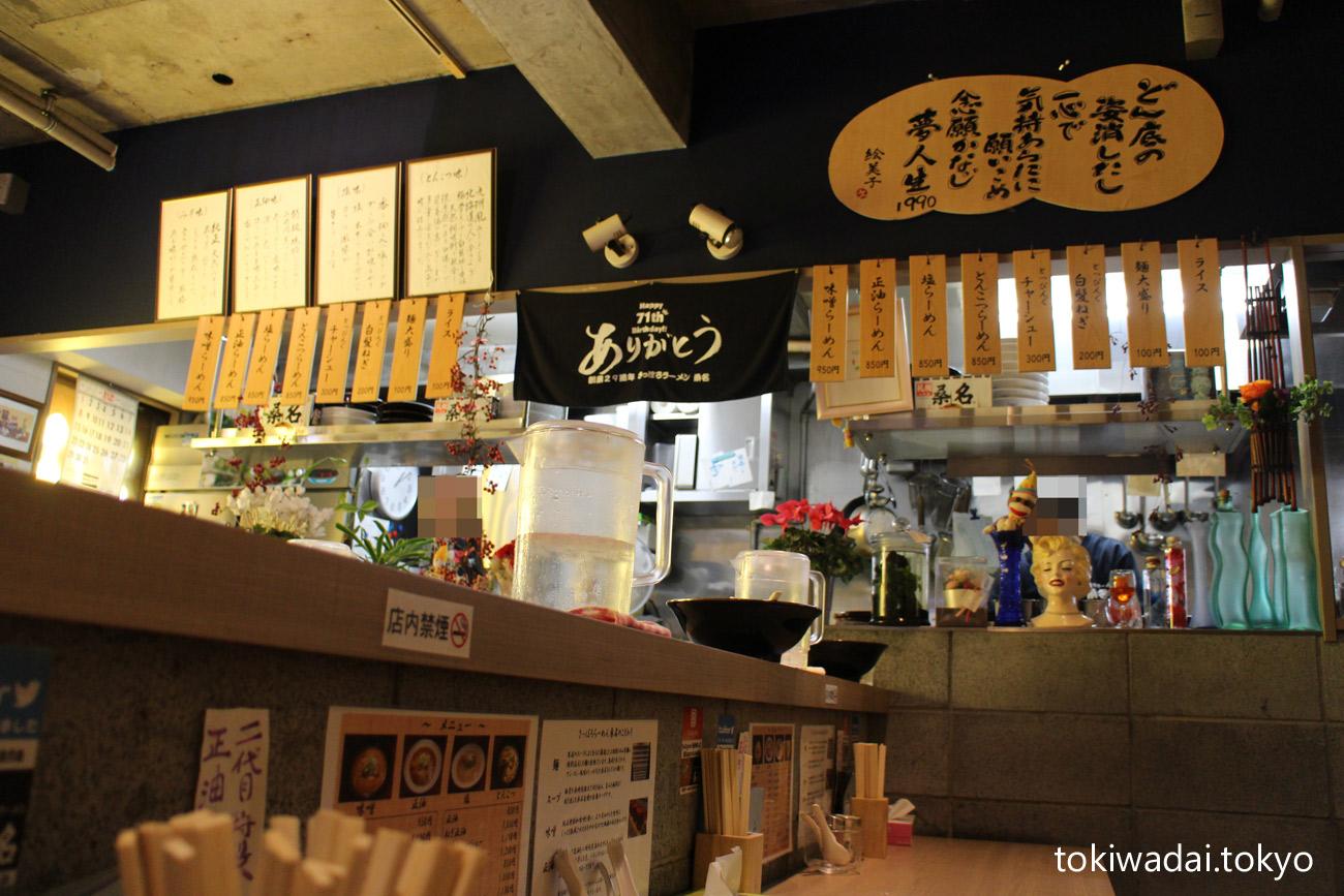 さっぽろラーメン 桑名(くわな)常盤台店、店内の様子