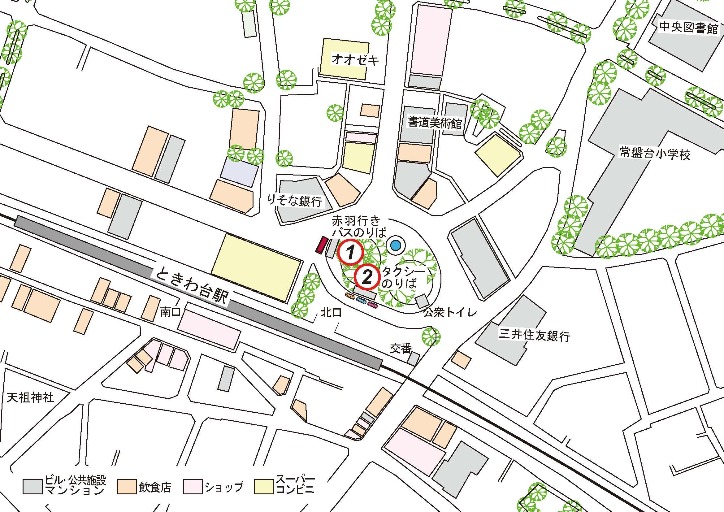 ときわ台駅周辺地図(最終更新日2019/06/20)はオリジナル!無料でダウンロードできる地図の画像