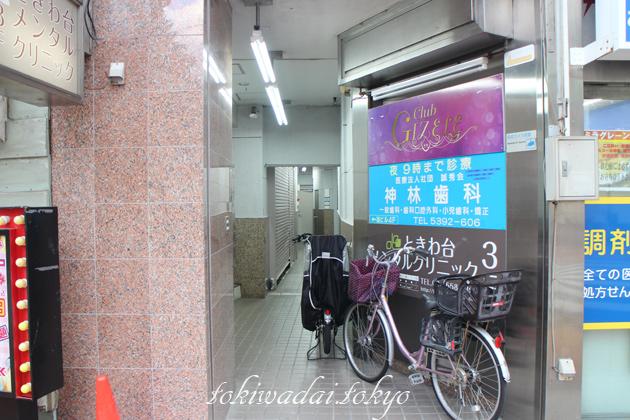ときわ台メンタルクリニックへのエレベーターはビル入り口奥にあります。