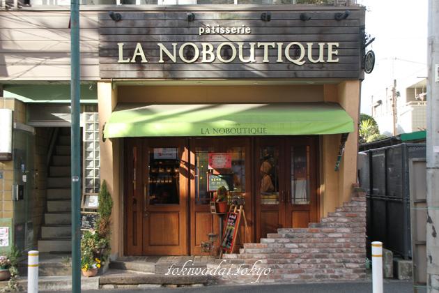 patisserie LA NOBOUTIQUE(パティスリー・ラ・ノブティック)