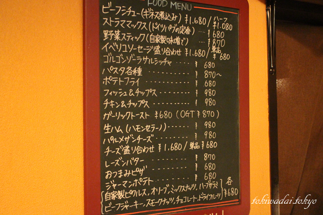 ON THE ROAD【Shot Bar】