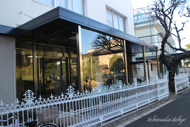 日本書道美術館(Japan Calligraphy Museum)