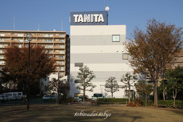 タニタ本社。
