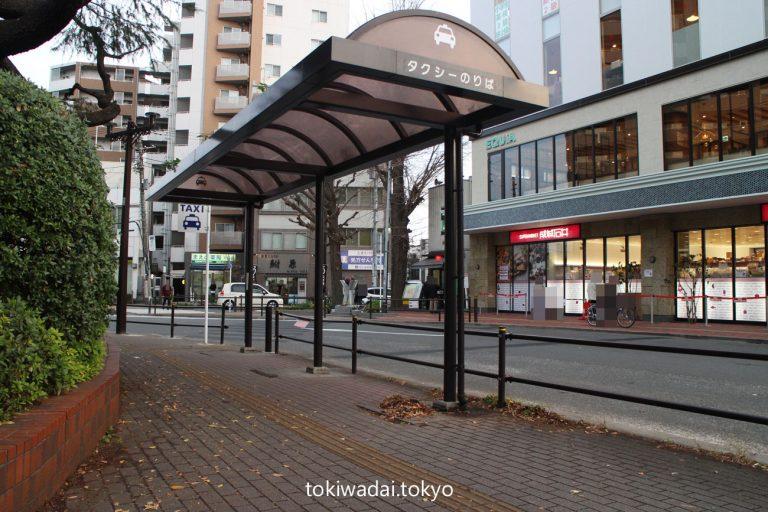 ときわ台駅、タクシーのりば(Taxi stop)