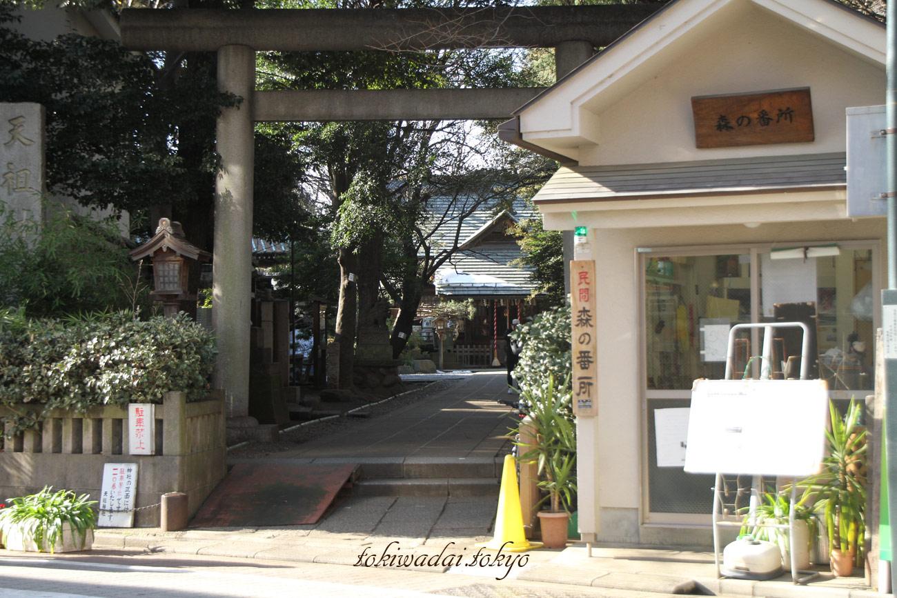 """「森の番所」常盤台天祖神社横にある、""""都内初""""の民間交番。"""