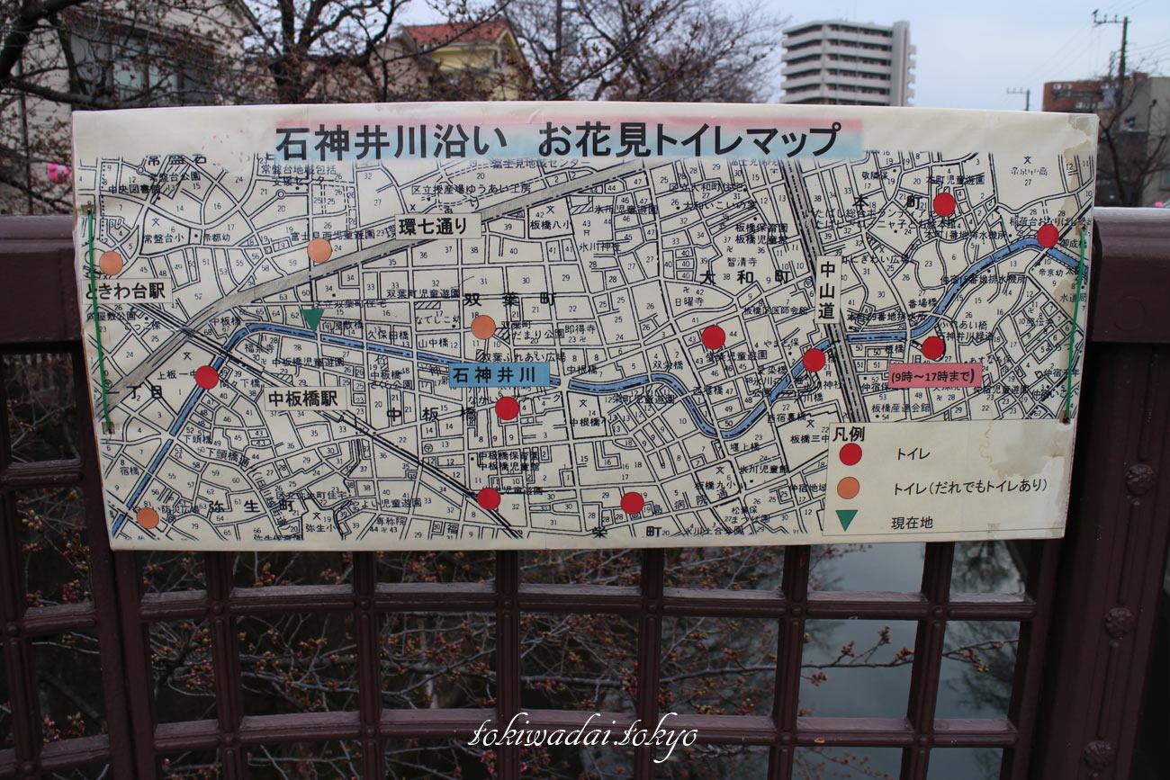 2017年、石神井川の花見用トイレマップ