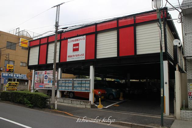 常盤台ライゼボックス【レンタル収納スペース・トランクルーム】