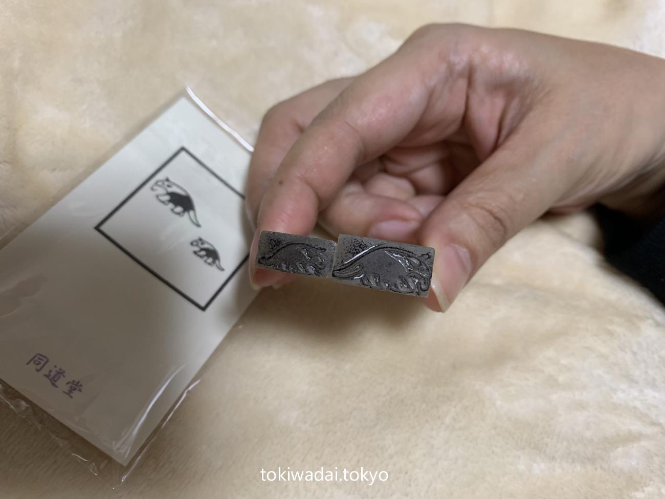ときわ台 「つ・つ・つ GARDEN」ついたちgarden 令和元年12月1日(土) 石のハンコ同道堂(どうどうどう)アリクイのハンコ