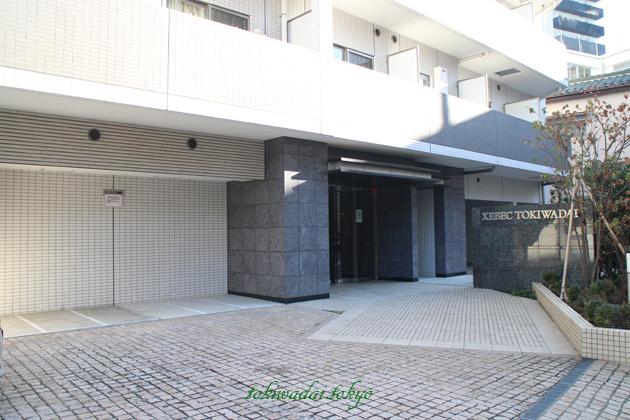 ジーベックときわ台(XEBEC TOKIWADAI)